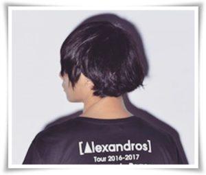 アレキサンドロス川上洋平の髪型&髪色!緑色は海外を見越して?3