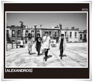 Alexandrosのシングル「カブト」の購入特典は?初回限定盤の値段も!4