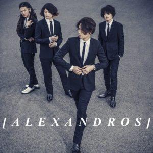 アレキサンドロスの曲・月色ホライズンの読み方は?MVや歌詞も!1