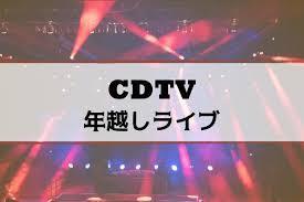 アレキサンドロスがCOUNTDOWN JAPAN19/20に!過去出演のセトリも!2