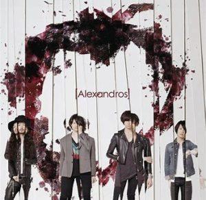Alexandrosの恋愛系曲や失恋ソングは歌詞がかっこいい!おすすめは?2