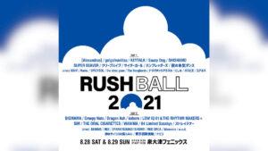 アレキサンドロスがRUSH BALL2021に!日程や開場・開演時間も紹介!6